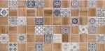 mosaic1a41070dfb55c45a9c1a75e5f4e88bf6.jpg