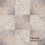 mosaic1d7a7c218bd1540d1edb5c92f9e06ff6.j