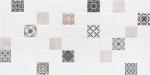 mosaic297215020e3d3db0481ef69b95471c94.jpg