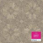 mosaic2fe4da77871a1516f5fce48144599a29.j