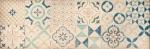 mosaic451911b79f5c8bc5ab2d069badad1b48.jpg