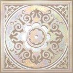 mosaic539a3b3256beb22a7bc4806d16277fb5.jpg