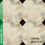 mosaic5456f4947b0821ed2095ecf7f6fd7016.j
