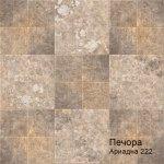 mosaic88b98c540b25440ec42d5327f38fc707.j