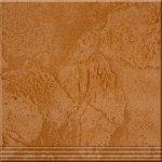 mosaica28b20afabe73db2e3620e6db82f4108.j