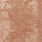 mosaicb35f0a8095438a4d9ff1c166b742aff6.j
