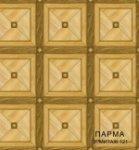 mosaicb6a0767027bf2a3e4ba157d74ec80e25.j