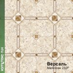 mosaicd62e6772b642b083bf046dc13caa7467.j